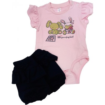 Σετ ζιπουνάκι-κορμάκι ( που κουμπώνει από κάτω) bebe με σορτσάκι DREAMS 212017 ροζ/μπλε