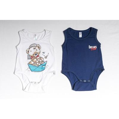 Σετ δύο ζιπουνάκια αμάνικα bebe αγόρι DREAMS 212052 λευκό/μπλε