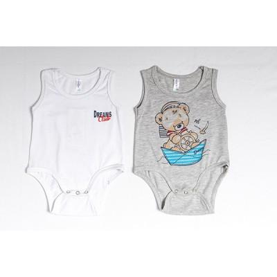 Σετ δύο ζιπουνάκια αμάνικα bebe αγόρι DREAMS 212052 γκρί/λευκό