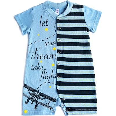 Φορμακι bebe αγόρι κοντό μανικι 100%βαμβάκι DREAMS 98108 σιελ
