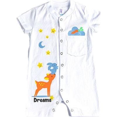 Φόρμακι bebe αγόρι Dreams 98103 λευκό 100%βαμβακι