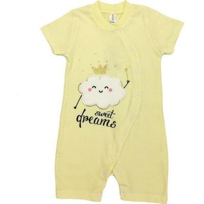 Φορμακι bebe κορίτσι DREAMS 98204 κιτρινο