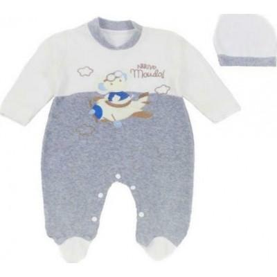 Σετ  βελουτέ φορμάκι  για αγόρι  Mini by Ebita & Hashtag mi-212 γκρί