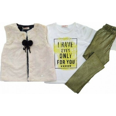 Σετ 3τμχ γουνάκι, μπλούζα και κολάν ΕΒΙΤΑ 215047 εκρού-χρυσό